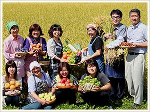 美味しい農産品から笑顔の家族が生まれることを願って