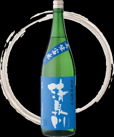 清泉川美味宙水 純米吟醸酒
