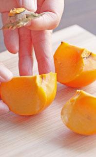 柿レシピ 庄内柿 柿むき方