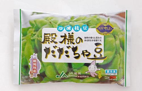 冷凍だだちゃ豆 白山だだちゃ豆 だだちゃ豆通販