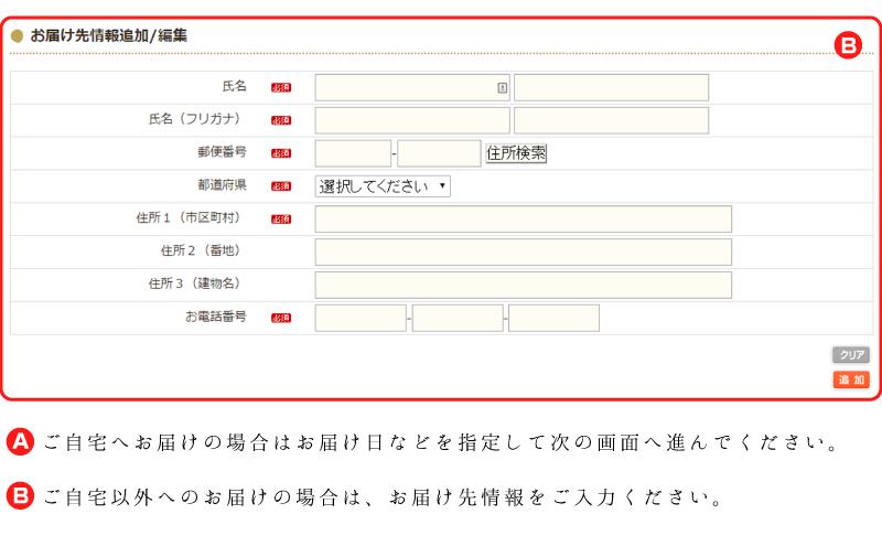 order_normal06