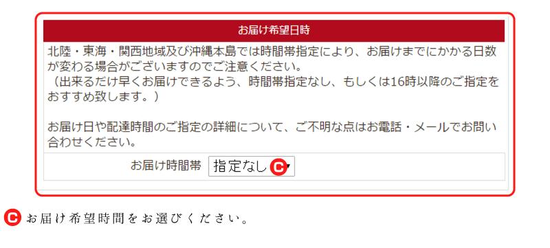 order_normal07