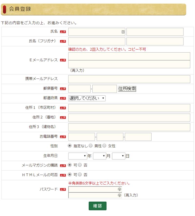order_normal04