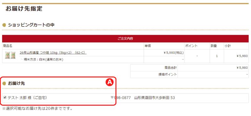 order_normal05