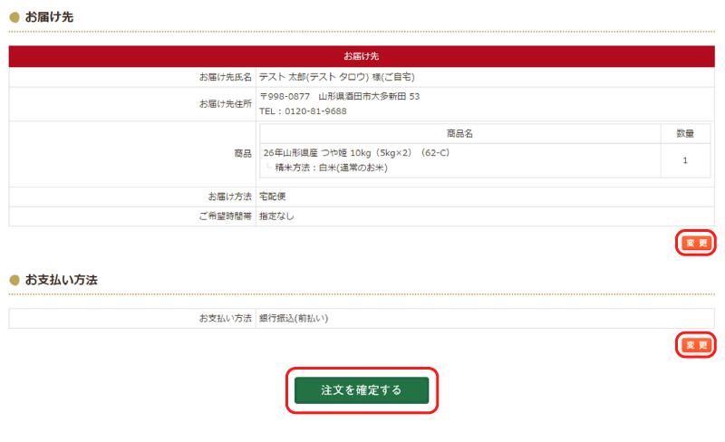 order_normal10